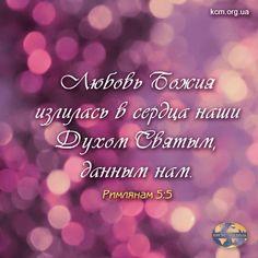 Бог подарил нам драгоценный дар: Самого Себя, Духом Святым вселившись в наши сердца