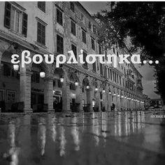 Corfu Island, Funny Greek, Corfu Greece, Travel, Viajes, Destinations, Traveling, Trips