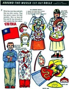 Kellogg's Chinese Dress Up Paper Dolls - by The Paper Collector        A cool vintage Dress Up Paper Doll, preserved and shared by The Paper Collector website.