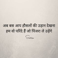 True Feelings Quotes, Good Thoughts Quotes, Reality Quotes, Value Quotes, Shyari Quotes, Inspirational Quotes For Students, Inspirational Quotes Pictures, Miss You Dad Quotes, Hindi Good Morning Quotes