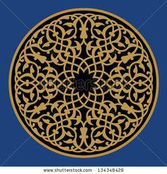 Mudaris Arabic Ornament - stock vector
