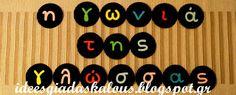 Ιδέες για δασκάλους: Αντί για ταμπέλες, με εφέ κιμωλίας σε μαυροπίνακα! Classroom Signs, Classroom Ideas, Organization And Management, Greek Language, Classroom Organisation, Superhero Logos, Projects To Try, Letters, School