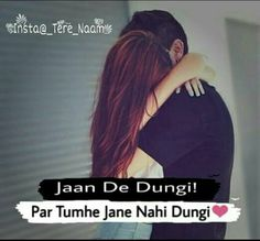 #Nilofark07 First Love Quotes, Love Quotes Poetry, Love Picture Quotes, Love Husband Quotes, I Love You Quotes, Love Yourself Quotes, Love Shayari Romantic, Love Romantic Poetry, Romantic Love Quotes