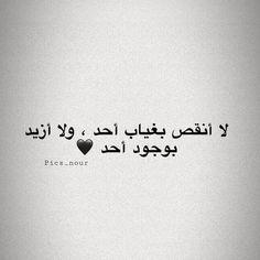 "إقتباسات🪐 on Instagram: ""#اكسبلور_فولو #اكسبلور #اكسبلور_فولو #اكسبلور_فولو #اكسبلورر #اكسبلور_فولو #اكسبلورر #اكسبلور_2020 #اكسبلور_explore #اكسبلورر…"" Calligraphy Quotes Love, Arabic Calligraphy, Love Quotes, Qoutes Of Love, Quotes Love, Arabic Calligraphy Art, Quotes About Love, Love Crush Quotes, Love Is Quotes"