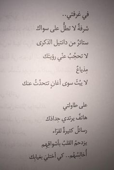 أحلام مستغانمي عليك اللهفة (9)
