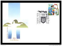 Ukraine, 23.7.2016. Olympic Games - Rio de Janeiro, Brazil. FDC. Price: 0,68 EUR.