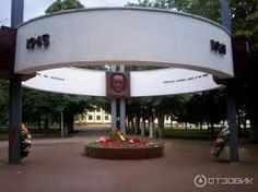 славянск на кубани фото города - Поиск в Google