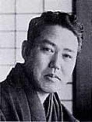 Komura Settai (1887~1940)