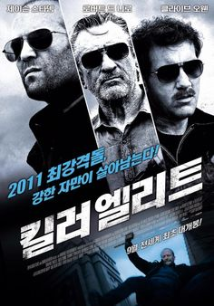 Killer Elite (2011)  #movies