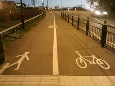 walk and bike ways