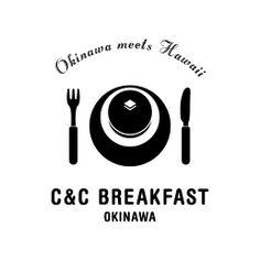 沖縄、那覇市に2014年オープンした「旅先で食べるおいしい朝食」がコンセプトのカフェ、C&C BREAKFAST OKINAWAのロゴ