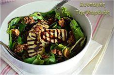 Μια σαλάτα άξια να σταθεί στον γιορτινό σας τραπέζι και να εντυπωσιάσει τους καλεσμένους σας! Γλυκές και αλμυρές γεύσεις, που δένουν αρμον...