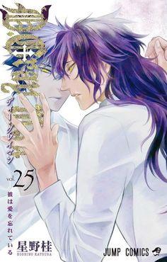 Katsura Hoshino continuará su Manga de D.Gray-man el 20 de enero del 2017.