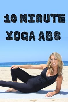Beach Workouts, Toning Workouts, At Home Workouts, Fitness Workout For Women, Fitness Diet, Yoga Fitness, Denise Austin, Abs Workout Video, 10 Minute Workout