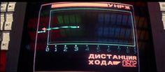 Computerscreen from 2010(1984)