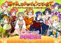 [ANIME] Love Live! greets the New Year with new train station ads - http://www.afachan.asia/2016/01/anime-love-live-greets-new-year-new-train-station-ads/