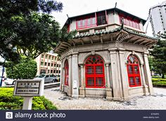 Chinese Octagonal Pavilion Library in the Jardim do Sao Francisco or Sao Francisco Garden in Macau. Stock Photo