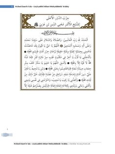 Hizbud Dauril A'ala – LisySyaikhil Akbari Muhyiddiiinib 'Arabiiy by worldofsunday in Types > Books - Non-fiction, s, and g Learn Quran, Islamic Phrases, Islam Facts, Quran Quotes, Nonfiction, Allah, Learning, Books, Art