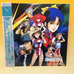 Gunbuster Top wo Nerae! (Aim for the Top!) OVA vol.2 BEAL-209 LD LaserDisc AN079