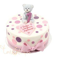 Заказать Детский торт розовый с мишкой на 1 год в Москве. Более 20 тыс. тортов с 1997 г. Бесплатная доставка!