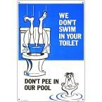 Don't Pee in Our Pool Swimming Pool Sign Crazy Funny Memes, Really Funny Memes, Haha Funny, Funny Texts, Funny Jokes, Hilarious, Humor Texts, Funny Shit, Funny Stuff