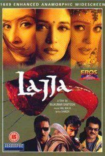 Lajja / HU DVD 8933 / http://catalog.wrlc.org/cgi-bin/Pwebrecon.cgi?BBID=9145051