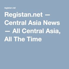 Registan.net — Central Asia News — All Central Asia, All The Time