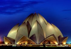 Lotus Temple in Delhi, India - nature explorer/Getty Images