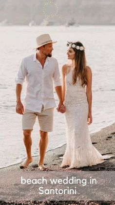Get inspired by this beautiful boho-beach wedding in Greece. The georgeous details just blew us away.Image by PHOSART.READ THE BLOG Beach Wedding Groom Attire, Boho Beach Wedding, Wedding Shoot, Destination Wedding, Dream Wedding, Fishnet Dress, White Wedding Gowns, Greece Wedding, Bohemian Bride