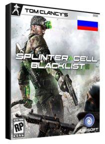 Tom Clancy's Splinter Cell Blacklist STEAM CD-KEY RU / CIS  - G2A - Global Digital Gaming Marketplace