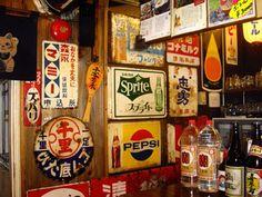 ホーロー看板 Old Neon Signs, Advertising Signs, Retro Design, Fantasy World, Design Reference, Vintage Japanese, Vintage Ads, Old School, Signage