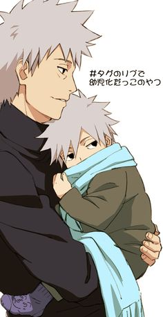 Yunicoco (Coco-demmy), NARUTO, Hatake Kakashi, Hatake Sakumo, Father And Son, Father