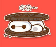 "Oreo Baymax-#HiroHamada 吃我 means ""eat me""in Chinese :)"