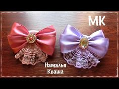 MK Bows of satin ribbon with lace for beginners Ribbon Hair Bows, Diy Hair Bows, Diy Ribbon, Ribbon Crafts, Bow Hair Clips, Fabric Ribbon, Satin Ribbons, Hair Bow Tutorial, Hand Embroidery Flowers