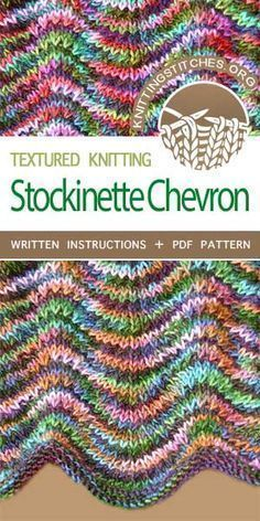 Knit Stockinette Chevron Stitch, this pattern is beautiful worked in variegated yarn. Knit Stockinette Chevron Stitch, this pattern is beautiful worked in variegated yarn. Knitting Stiches, Knitting Blogs, Lace Knitting, Knitting Patterns Free, Crochet Stitches, Knitting Tutorials, Vintage Knitting, Knitting Machine, Knitting Needles