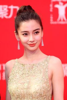 This Chinese Star Had a $31 Million Bridal Reception Last Year — but She Can't Stop Wearing Wedding Dresses