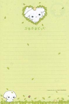 Kawaii memo paper - Buru Buru Dog - San-x