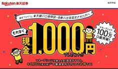 Sale Banner, Web Banner, Japan Design, Web Design, Thumbnail Design, Design Campaign, Banner Design, Infographic, Advertising