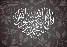 لا إله إلا الله محمد رسول الله La illaha illa Allah, Mohammeden Rasulullah http://www.dawntravels.com/