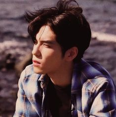 Check out @ Iomoio Young K Day6, Kim Wonpil, Baby Prince, Korean Artist, Wattpad, Kpop Aesthetic, Greatest Songs, Boyfriend Material