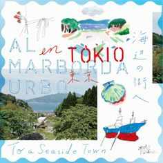 Mi amas TOHOKU AL MARBORDA URBO 海辺の街へ  en TOKIO 東京   LOGOS GALLERY   パルコアート.com