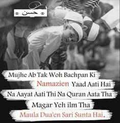 Hassanツ😍😘 Muslim Love Quotes, Love In Islam, Beautiful Islamic Quotes, Islamic Inspirational Quotes, Islamic Phrases, Islamic Messages, Islamic Qoutes, Islamic Dua, Love Poetry Images