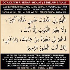 Muslim Quotes, Islamic Quotes, Doa, Allah, Prayers, Good Things, Math Equations, Awesome, Prayer