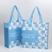 China Factory Promotional Custom Shopping Non Woven Bag Non Woven Bags, Reusable Bags, Luggage Bags, Cosmetic Bag, Shopping Bag, China, Stuff To Buy, Hands, Porcelain
