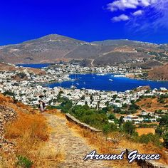 Fancy a holiday in the Dodecanese islands of Greece ?? With so many great destinations such as Patmos you really will be spoilt for choice.  https://ift.tt/2DGW43Z  #Patmos #Greece #Greekislands #Dodecanese #islands #holidays #tourism #travel #aroundgreece #visitgreece #Πατμος #ΕλληνικαΝησια #Ελλαδα #διακοπες #ταξιδια