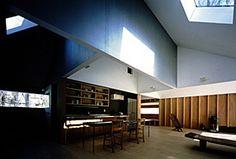 Atelier Bow-Wow, House Asama ハウスアサマ