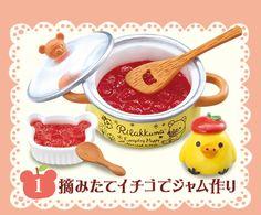 Re-Ment Miniatures - Rilakkuma Homemade Cooking #1