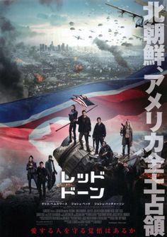 追擊赤色風暴 (Red Dawn) poster