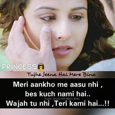 Shayariii... True Love Qoutes, Qoutes About Love, Sad Love Quotes, Girly Quotes, Romantic Love Quotes, Love Quates, I Really Love You, Deep Words, Love Words