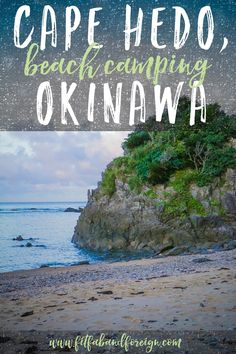 Cape Hedo is the perfect day trip in Okinawa, Japan for snorkeling, hiking, camping, surfing and many other outdoor activities! Here's everything you need to know for an amazing day at the best beach in Okinawa! #OkiLife